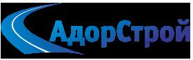 Строительство и ремонт дорог, асфальтирование и благоустройство в Казани — Компания «АдорСтрой»